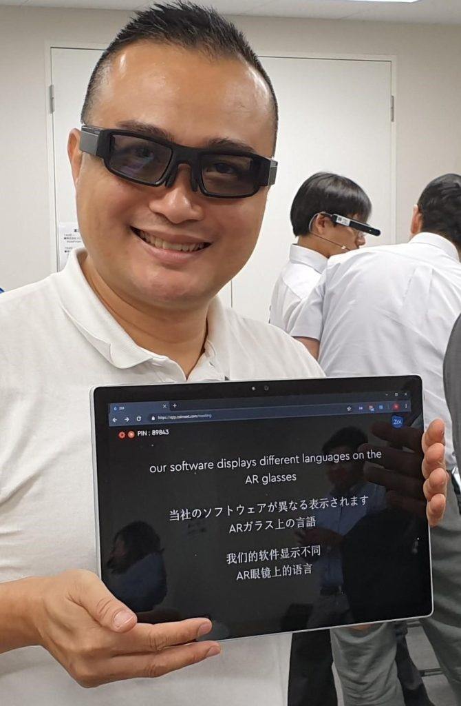 Future Friday: Eliminating Language Barriers with Smart Glasses